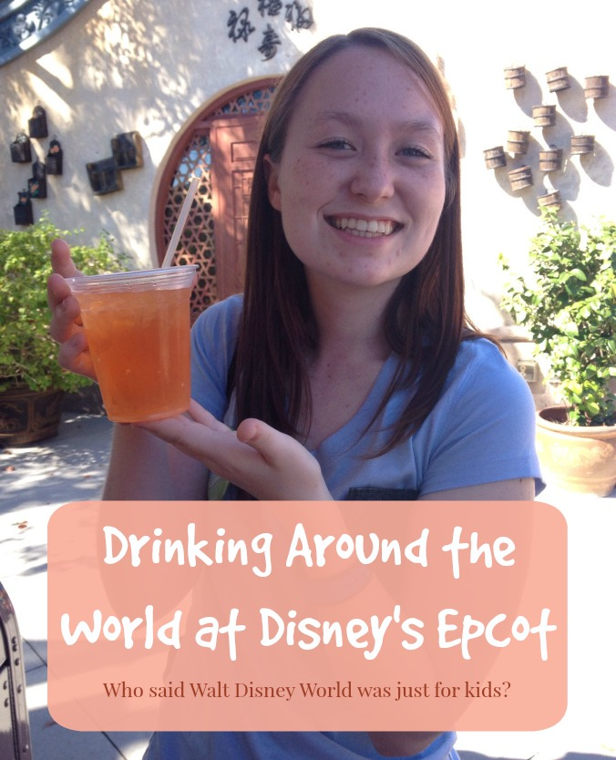 Drinking Around the World at Disney's Epcot - Who ever said Walt Disney World was just for kids? // www.anaspiringheroine.com